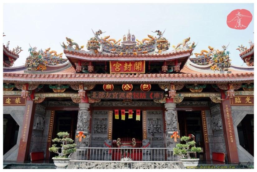 1922_1794_08_Temple.jpg