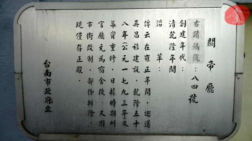 2005_1425_08_Temple.jpg