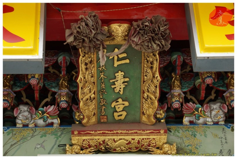 Temple_210_13_comser1059.jpg