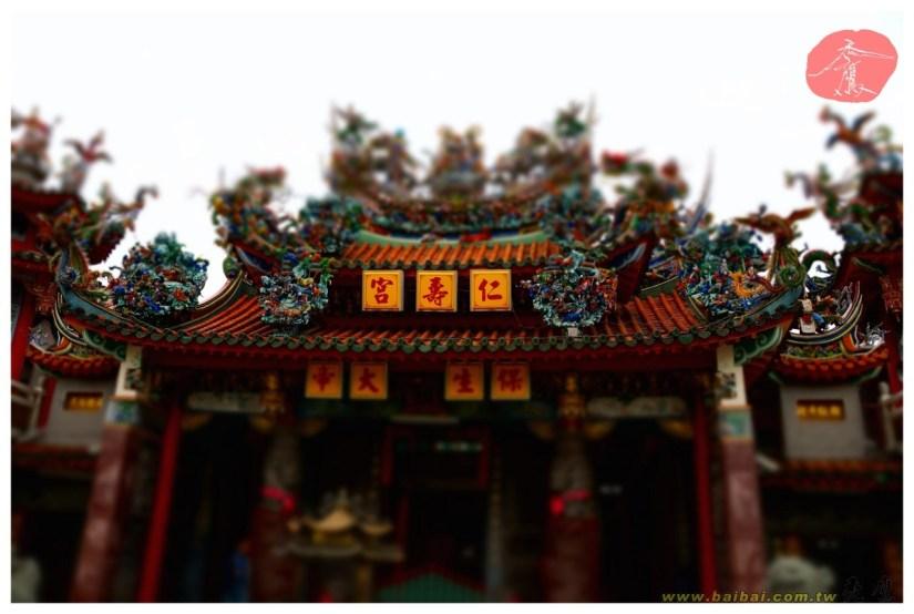 Temple_210_30_comser1059.jpg