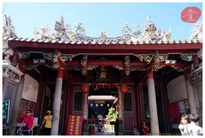 Temple_437_02_comser1428.jpg