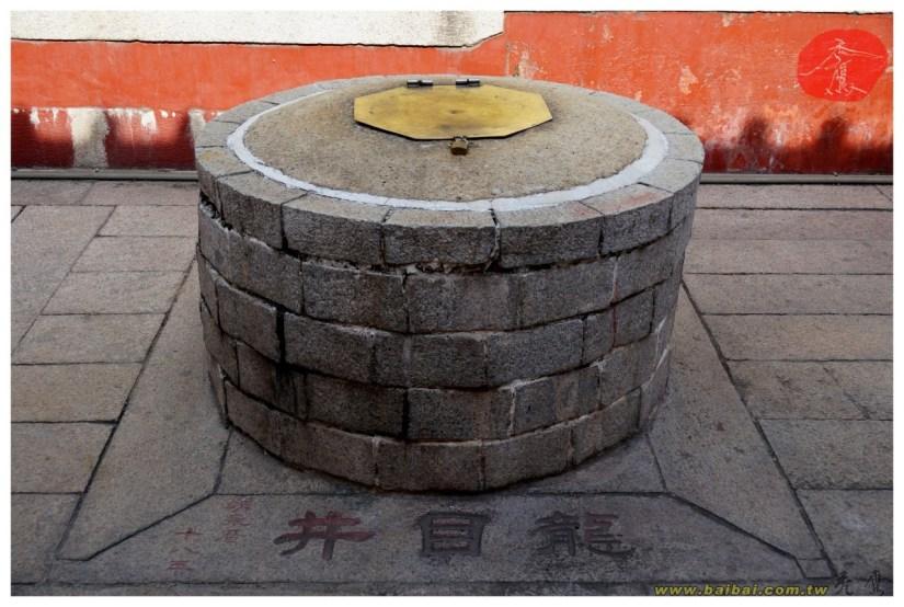 Temple_456_18_comser1417.jpg
