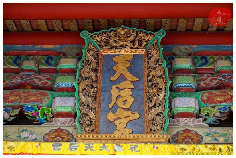 Temple_456_27_comser1417.jpg