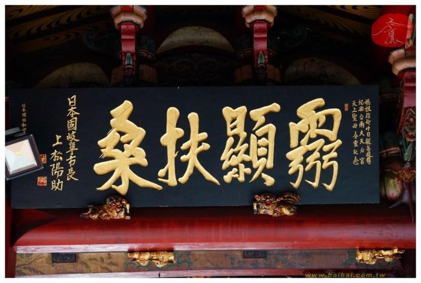 Temple_456_28_comser1417.jpg