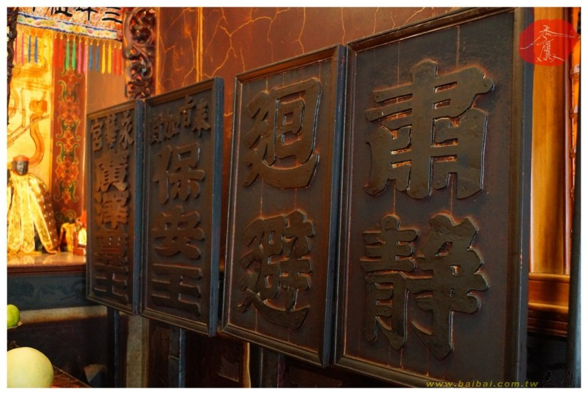 Temple_660_20_comser1414.jpg