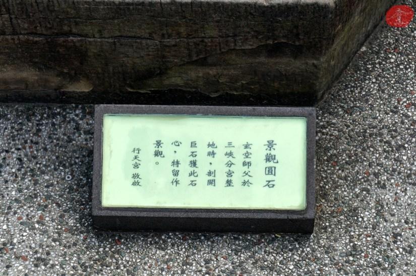 Temple_6959_39_comser4128.JPG