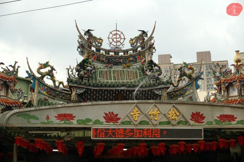 Temple_6964_04_comser3325.JPG