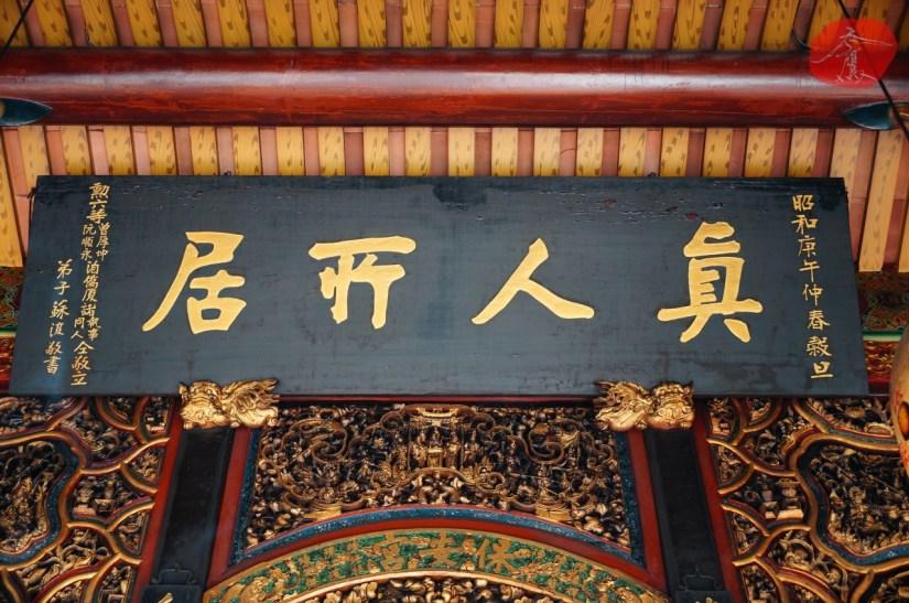 Temple_7080_12_comser4112.JPG