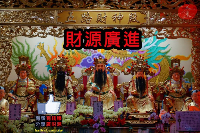 Temple_7146_22_comser4212.jpg
