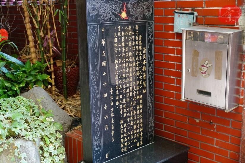 7190_4088_02_Temple.JPG