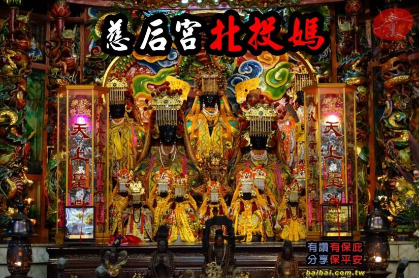 7413_4270_16_Temple.jpg