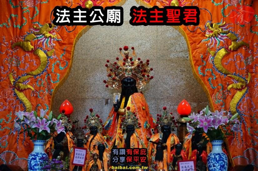 7463_4114_012_Temple.jpg
