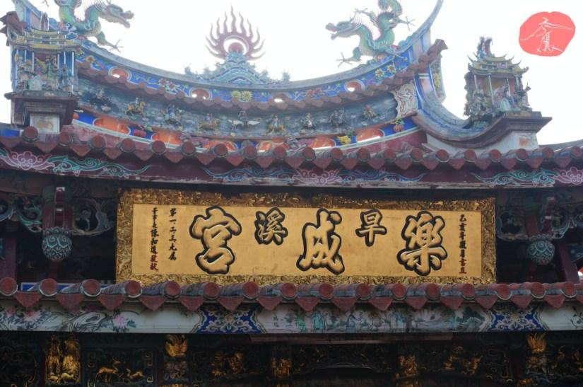 7515_3168_008_Temple.JPG