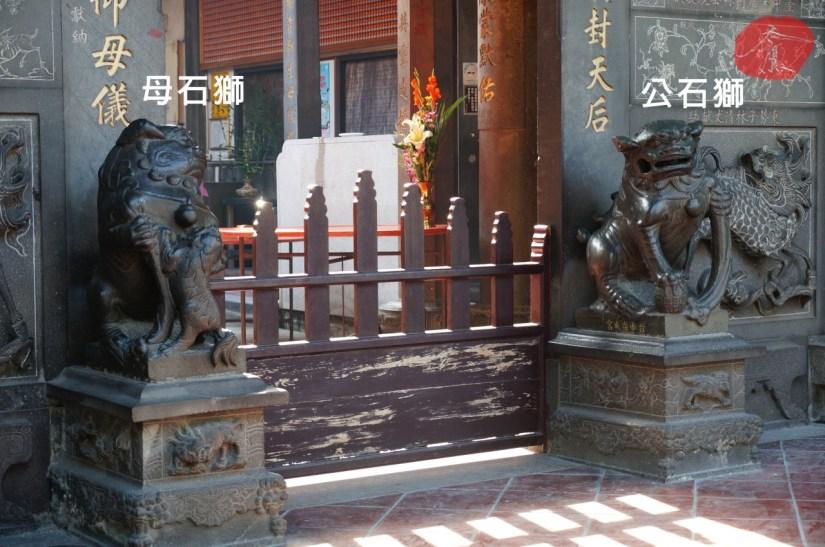 7515_3168_009_Temple.JPG