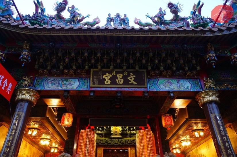 7557_4144_002_Temple.JPG