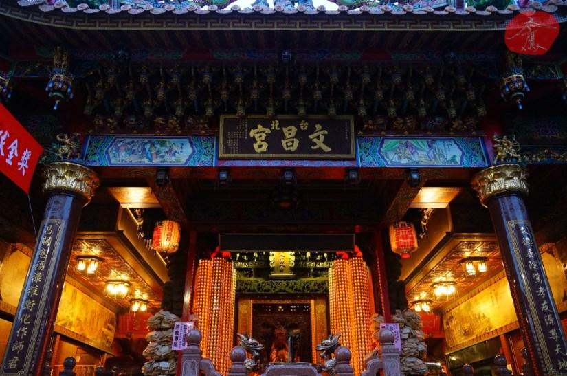 7557_4144_003_Temple.JPG