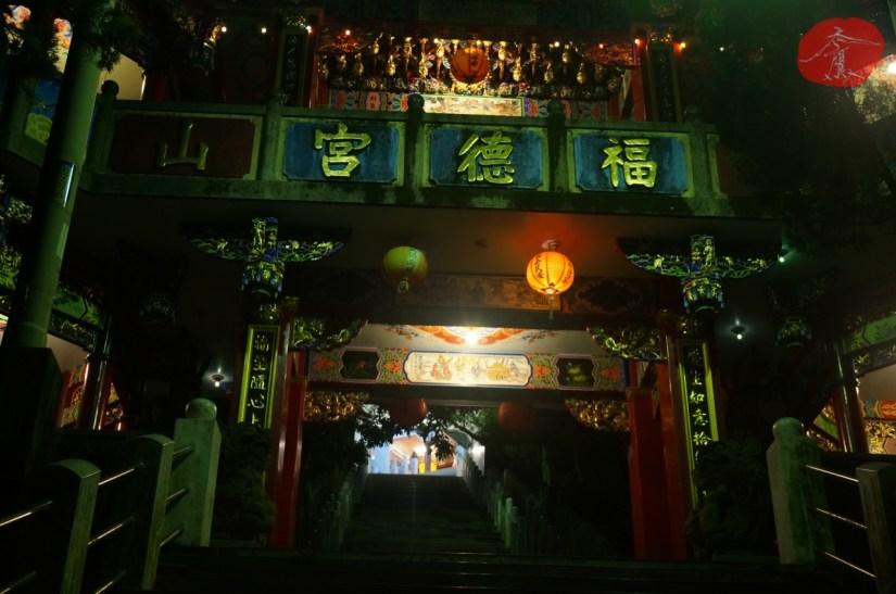 7564_4445_021_Temple.JPG