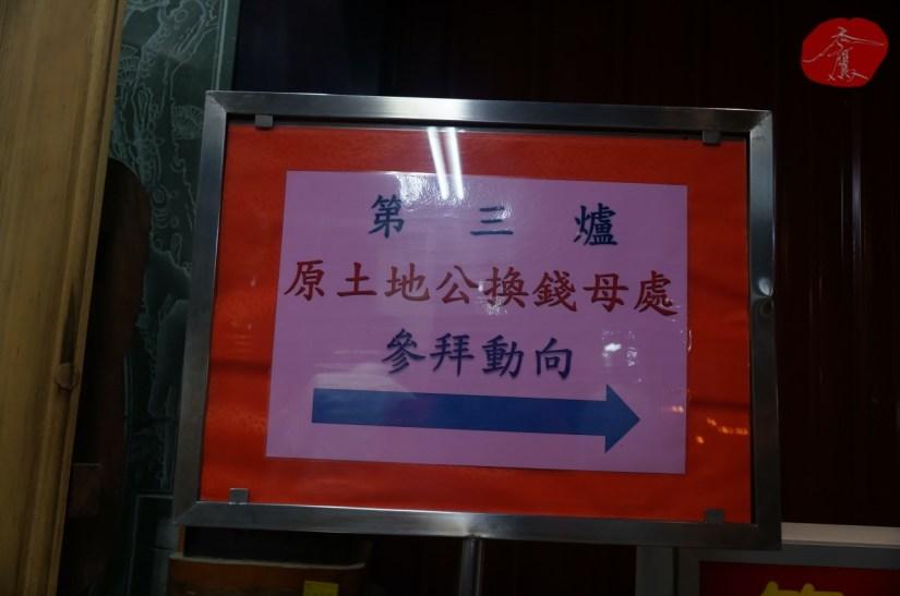 7564_4445_030_Temple.JPG