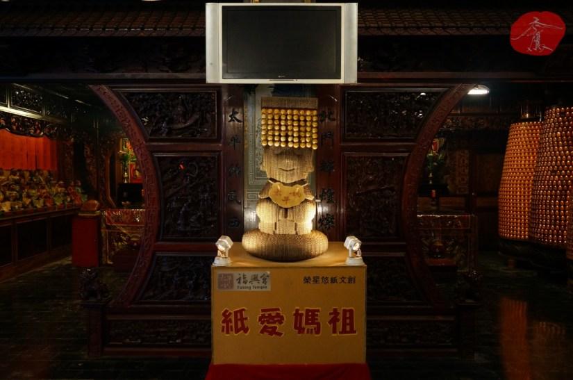 7587_8430_026_Temple.JPG