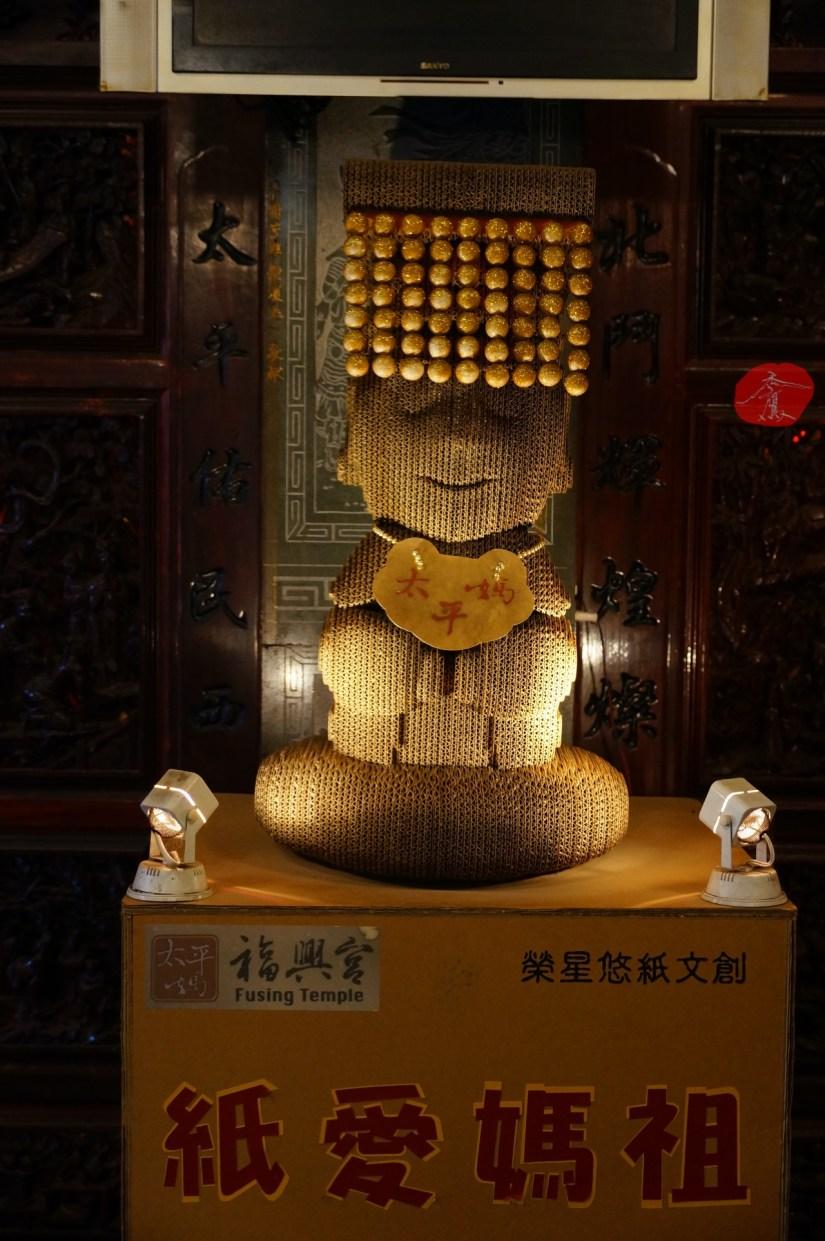7587_8430_027_Temple.JPG