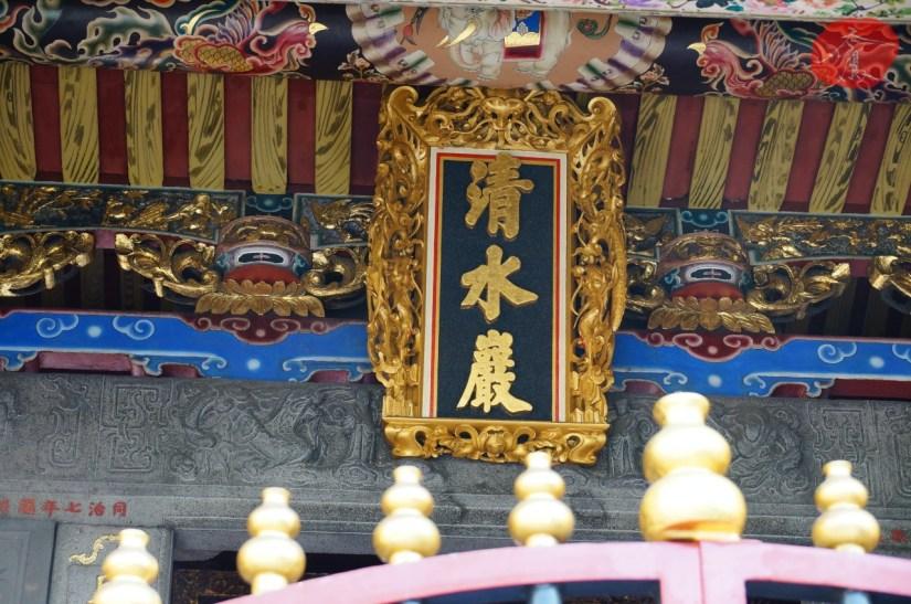 7595_4202_005_Temple.JPG