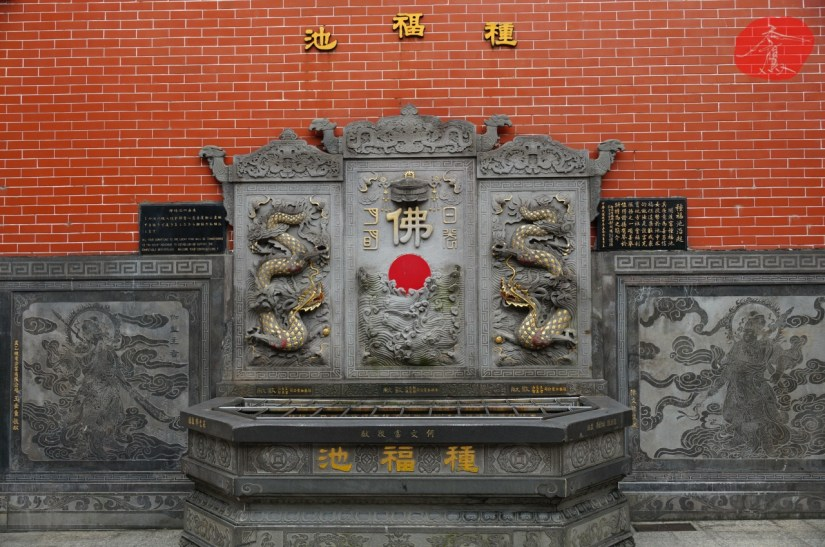 7626_4267_020_Temple.JPG
