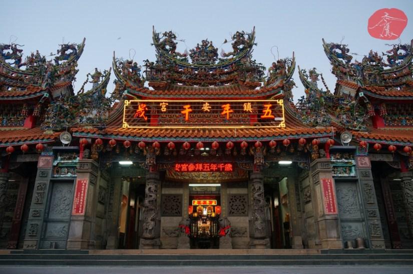 7650_8792_006_Temple.JPG