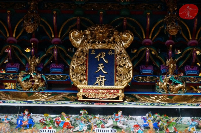 7677_300_025_Temple.JPG