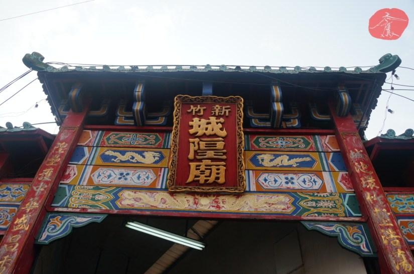 7693_9062_001_Temple.JPG