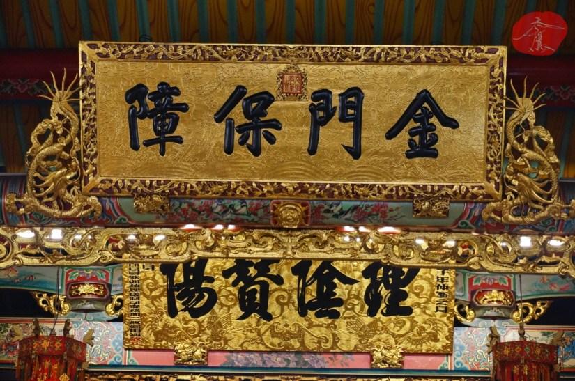7693_9062_014_Temple.JPG