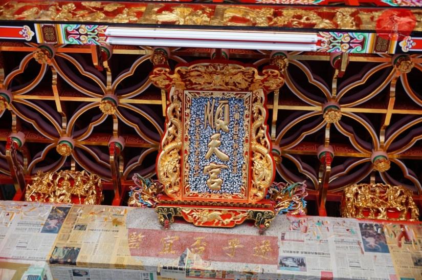 7702_8963_002_Temple.JPG