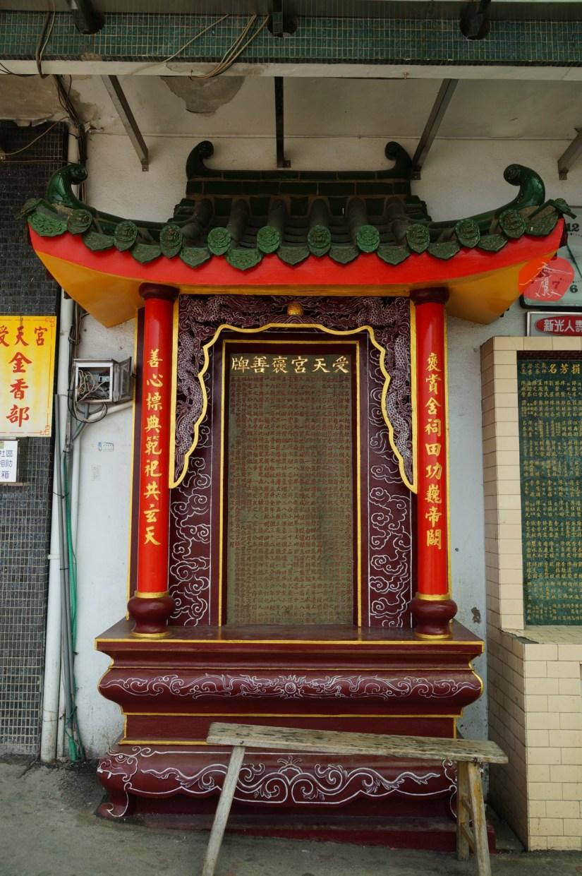7710_6608_013_Temple.JPG