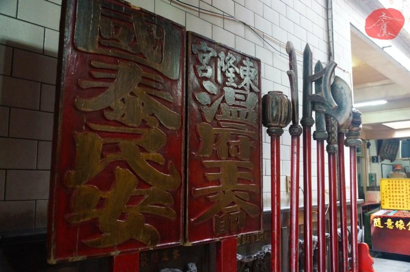 7718_6955_019_Temple.JPG