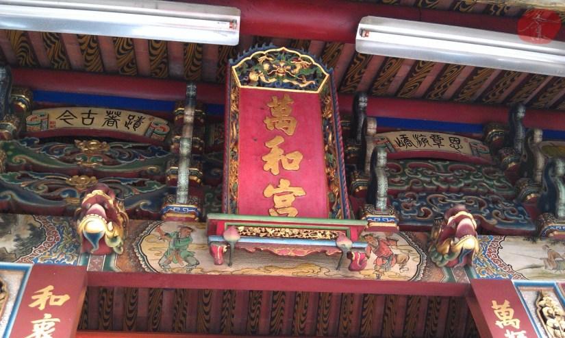 7747_3284_002_Temple.jpg