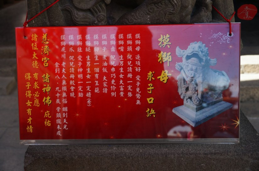 7769_532_007_Temple.JPG