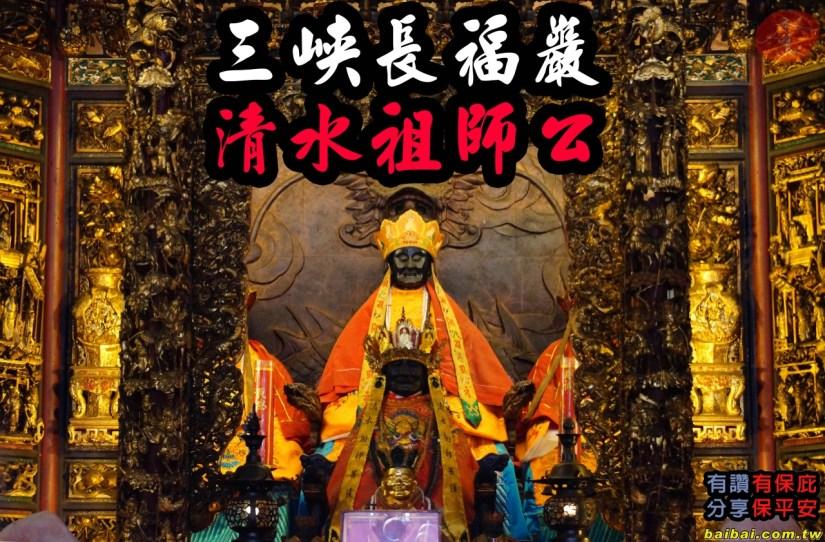 7798_4637_036_Temple.jpg