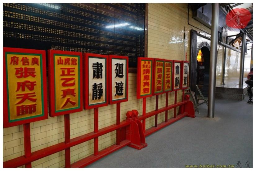 Temple_781_05_comser1463.jpg