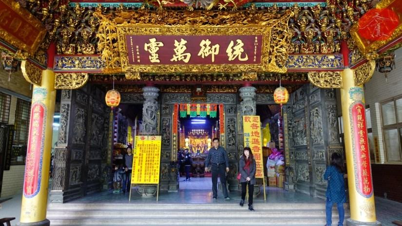 Temple_781_23_comser1463.jpg