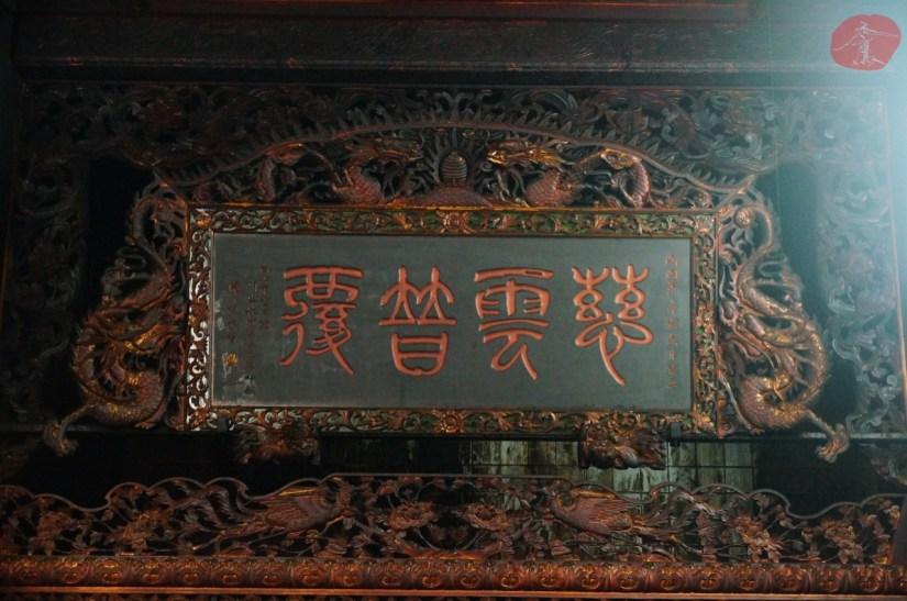 7822_5600_024_Temple.JPG