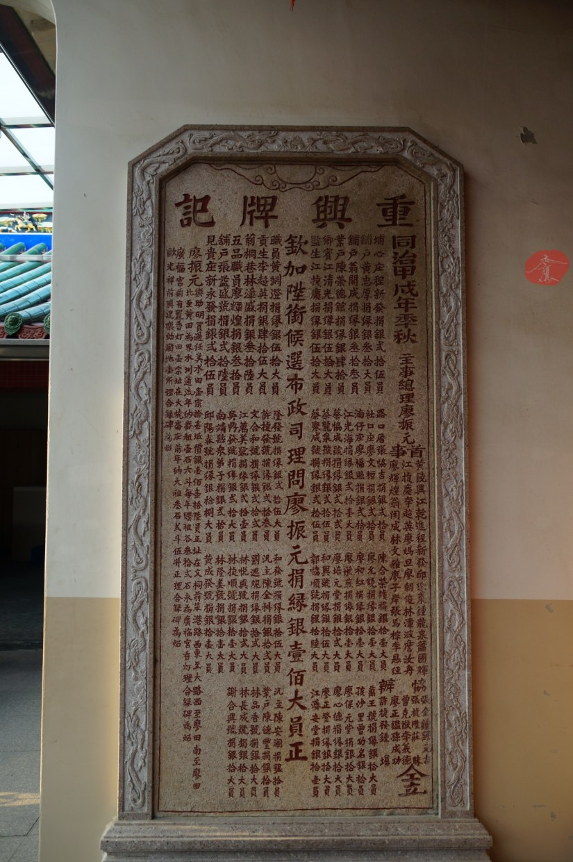 7835_8423_024_Temple.JPG