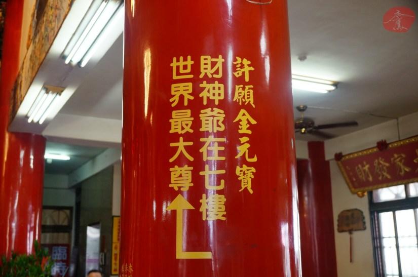 7857_6486_015_Temple.JPG