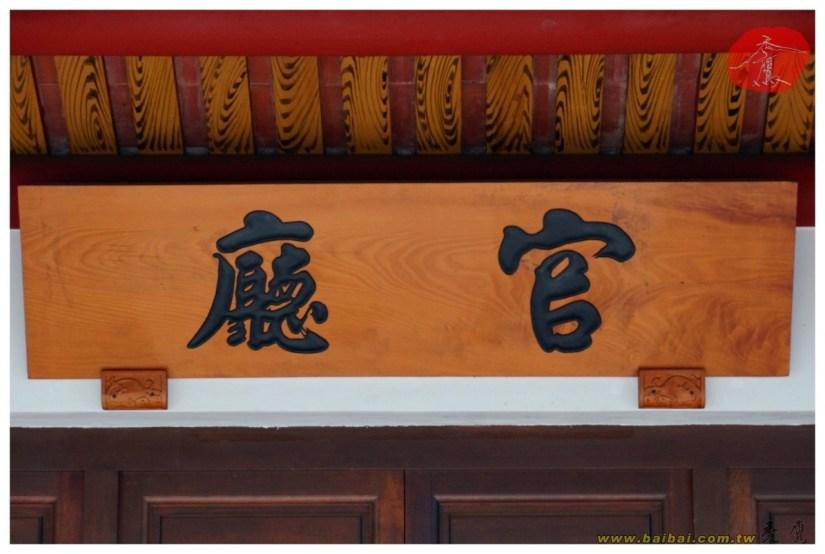 Temple_792_20_comser1467.jpg
