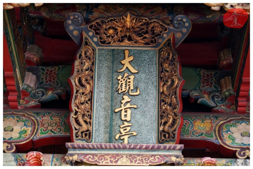 Temple_792_29_comser1467.jpg