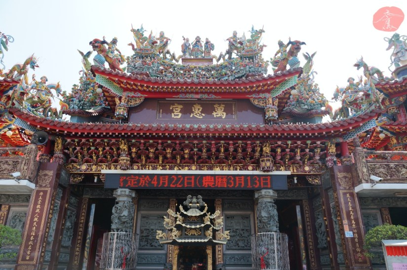 8199_7052_002_Temple.JPG