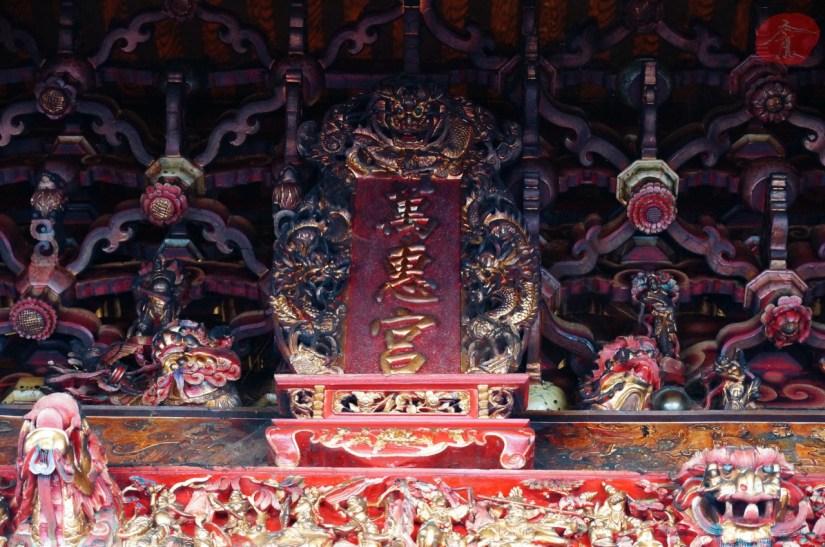 8199_7052_004_Temple.JPG