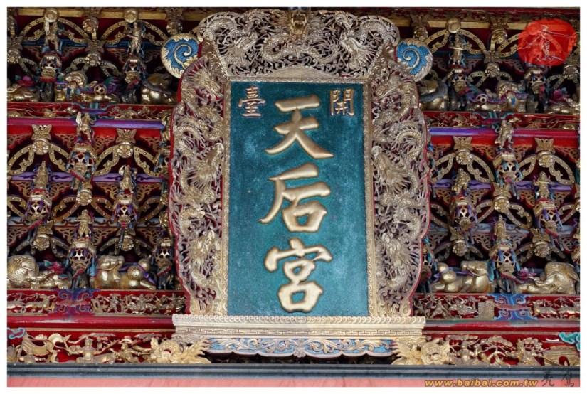 Temple_844_03_comser1521.jpg