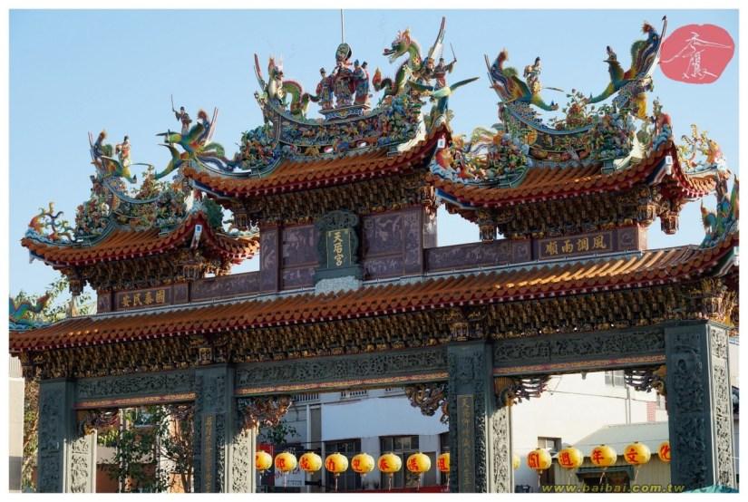 Temple_844_18_comser1521.jpg