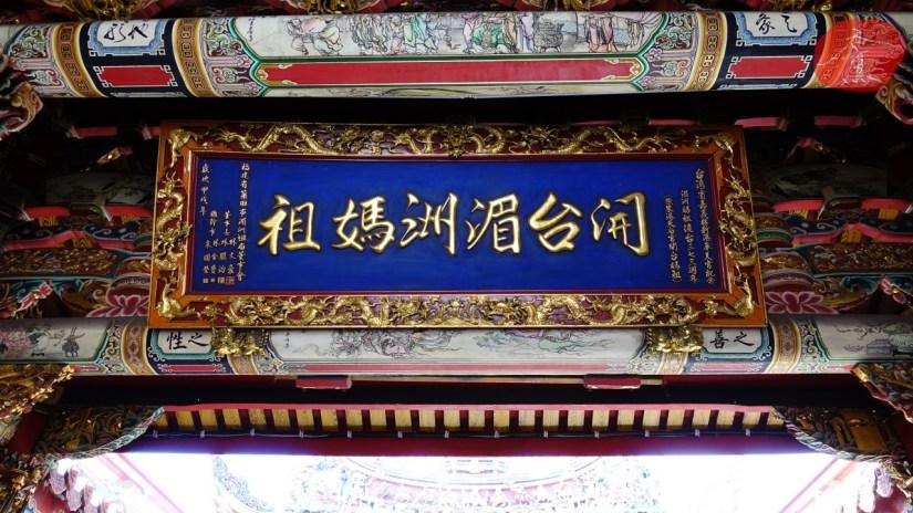 969_9745_04_Temple.jpg