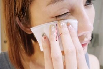 [卸妝] 聖克萊爾全效淨透卸妝水連防水眼妝都可以輕易卸除及接睫毛都能使用溫和卸妝水(附上實測影片)