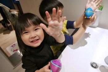 [育兒好物] 讓小朋友愛上洗手,趣味兒童洗手訓練刷-美國 SCRUB BUGS 洗手蟲